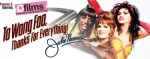 MOVIES AT THE BEACH featuring 'To Wong Foo, Thanks For Everything! Julie Newmar'